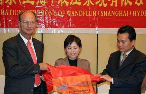 2005: Aufbau der Wandfluh (Shanghai) Hydraulic System Co.Ltd, China (c) Hansruedi Wandfluh