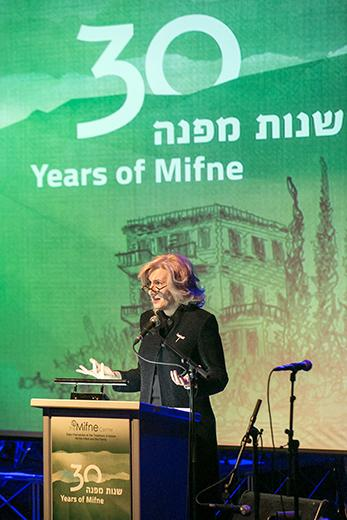 Speech 30 years Anniversary in Israel December 2017 of The Mifne Institute dealing with young infant autism
